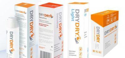dray_dray_1
